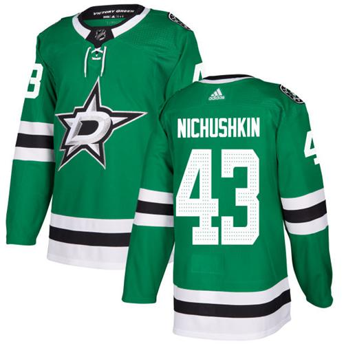 Adidas Dallas Stars #43 Valeri Nichushkin Green Home Authentic Stitched NHL Jersey