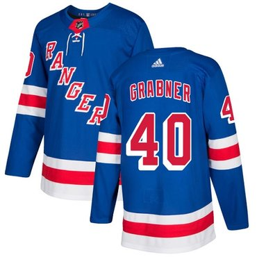 Adidas Rangers #40 Michael Grabner Royal Blue Home Authentic Stitched NHL Jersey