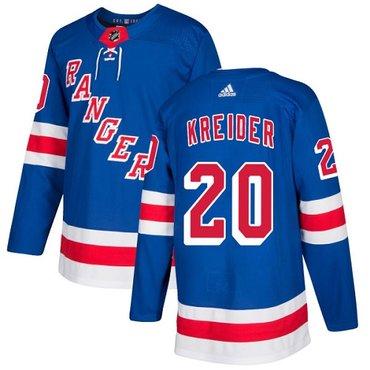 Adidas Rangers #20 Chris Kreider Royal Blue Home Authentic Stitched NHL Jersey