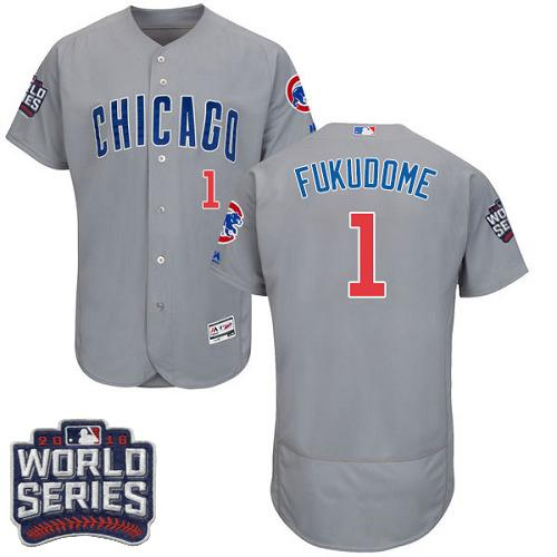 Cubs #1 Kosuke Fukudome Grey Flexbase Authentic Collection Road 2016 World Series Bound Stitched MLB Jersey