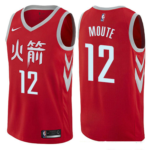 Houston Rockets #12 Luc Mbah a Moute Red Nike NBA Men's Stitched Swingman Jersey City Edition