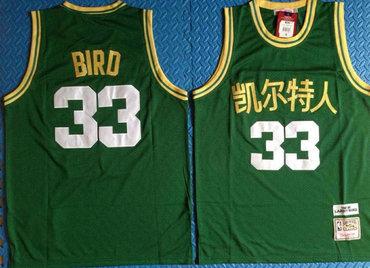 hot sale online a3b91 aa934 Cheap Boston Celtics,Replica Boston Celtics,wholesale Boston ...