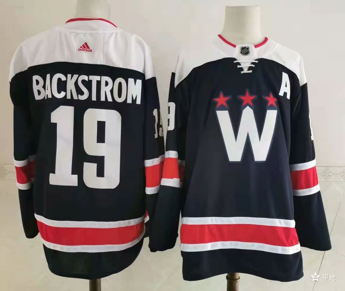 Men's Washington Capitals #19 Nicklas Backstrom NEW Navy Blue Adidas Stitched NHL Jersey