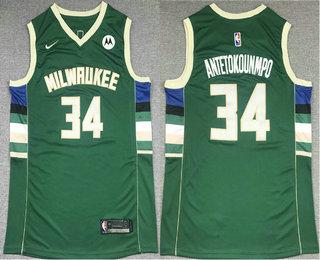 Men's Milwaukee Bucks #34 Giannis Antetokounmpo Green 2021 Nike Swingman Stitched Jersey With NEW Sponsor Logo
