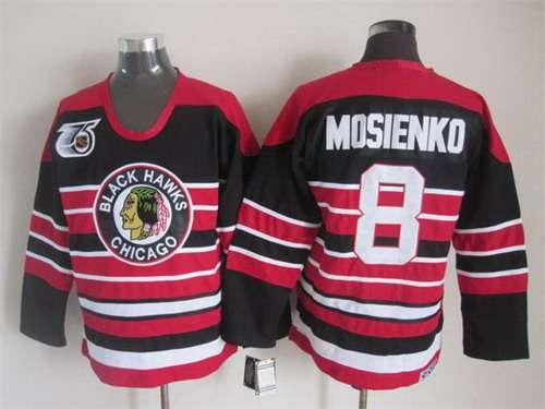 Chicago Blackhawks #8 Bill Mosienko Black Pinstripe 75TH CCM Vintage Throwback Jersey