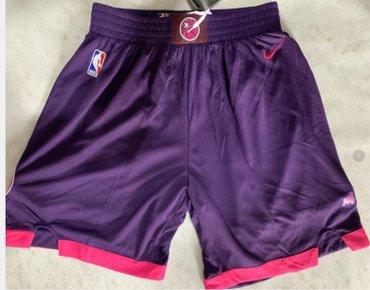 Timberwolves Purple City Edition Nike Swingman Shorts